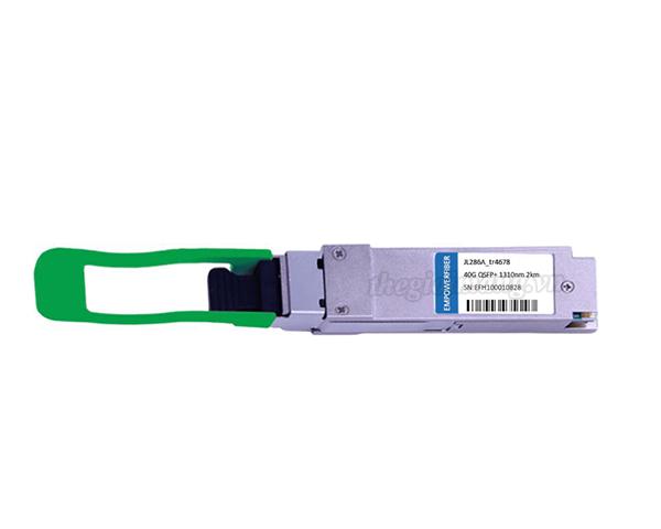HPE X140 40GBASE-LR4L QSFP+...